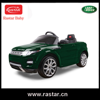 Rastar Battery Power kids' electric car for baby with the parent control remote