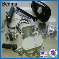 80cc silver gasoline engine with fine quality, mini 80cc gasoline engine kit,