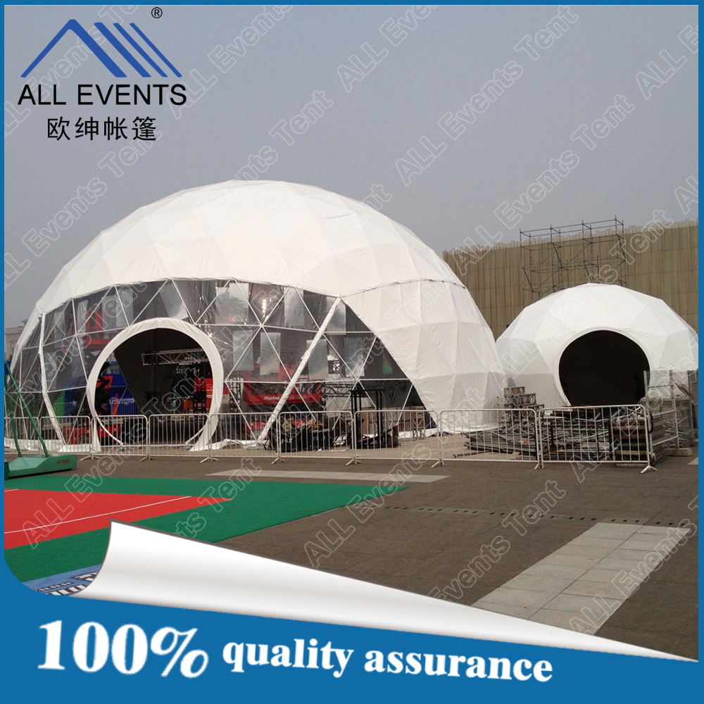 Big Steel Dome Tent / Event Tent