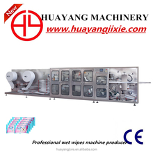 HY-2035B Full-auto 5-30pcs Multiple Wet Tissue Machine, Pocket size wet wipes machine