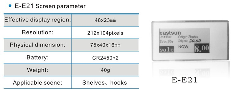 Supermarket Electronic Price Tag e-ink Color Display price