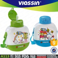 Viassin students double wall drinking bottle