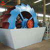 High quality rock sand washer with competitive price for fine sand and aggregate production plant