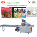 Gelgoog Band Automatic Biscuit Pillow Packing Machine