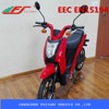 "FJ-FHTZ, 500w 16"" electric scooter bicycle with display"