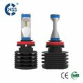 5S Fanless High Power Ultra Bright Fanless Car LED Headlight kit H8