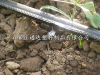 Single labyrinth type drip irrigation tube
