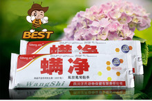 Bee medicine Pesticide Insecticide for Bees