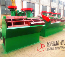china suppliers gold machinery separation flotation machine small scale gold mining equipment for sale