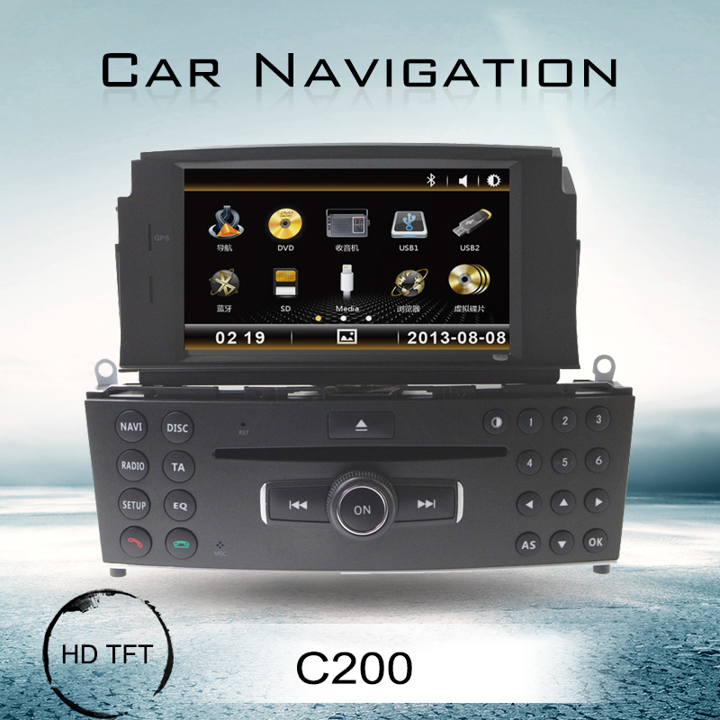 car navigation and entertainment system 2 din car dvd navigation for mercedes c300
