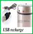 Hotel Office Kitchen Use Automatic Sensor stainless steel trash can