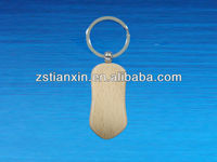 round blank wood keychain / oval engraving logo wooden key chain