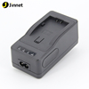 Universal Digital Rapid Charger For Sony Panasonic Camera/ Camcorder Batteries