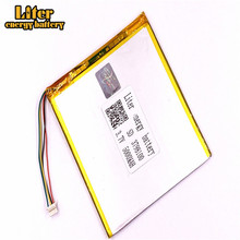 plug 1.0-5P 3.7v 3798100 35100100 lithium polymer <strong>battery</strong> with pcm backup 5000mah tablet pc <strong>battery</strong>