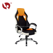 New Products Swivel Modern Gaming Orange Leather Office Arm Chair