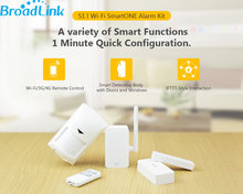 2017 Best business gift BroadLink S1 kit gsm alarm home automation wifi system for smart home security