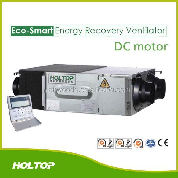 Wire remote control BLDC energy recovery ventilator dc