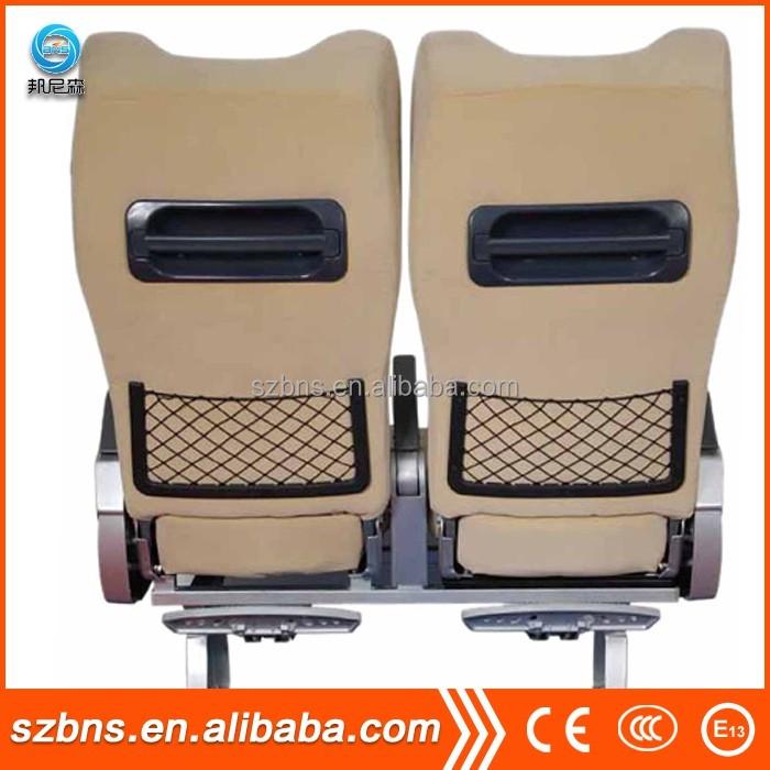 bns car seat manufacturer seat for car boat train bus promotional unique 380mm 500mm good. Black Bedroom Furniture Sets. Home Design Ideas