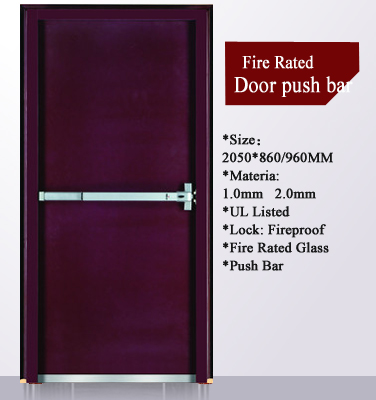 Entrance apartment steel fireproof door with push bar for 1 hr fire rated door