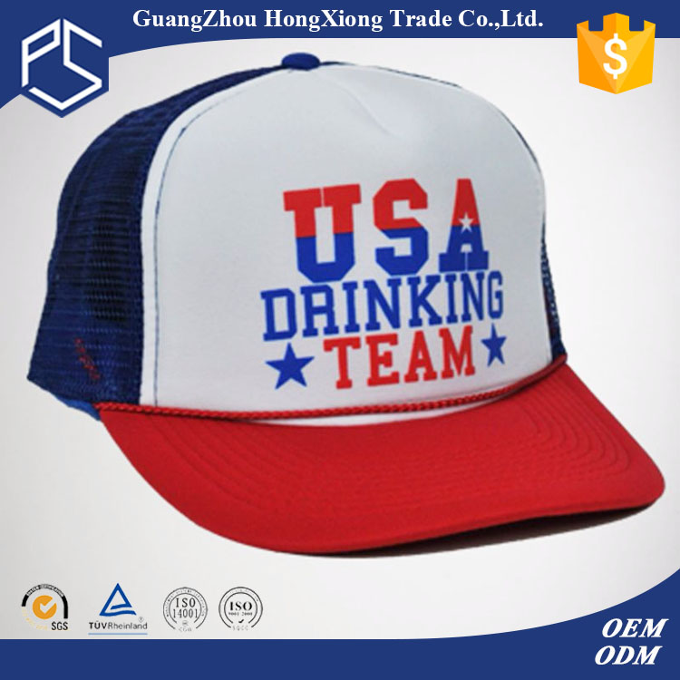 Custom quality printing 100% polyester baby trucker cap