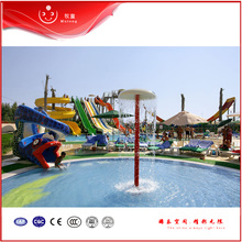 Hot Fiberglass Water Slides,Spiral Water Slides For Sale