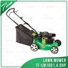 Hand Push Lawn Mowers Wholesale In
