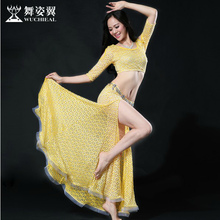 Wuchieal Lace Belly Dance Wear, Belly Dance Costumes China