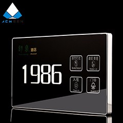good stainless steel hotel electronic lock