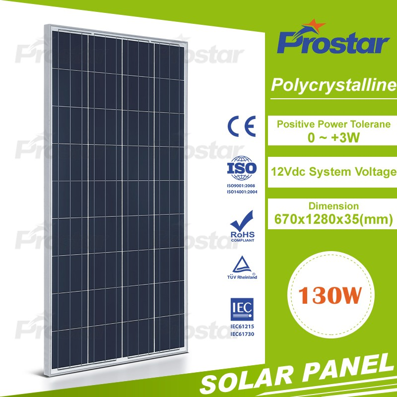 Home Power Kit Solar Power 130W Poly Solar Panel 130 Watt Price