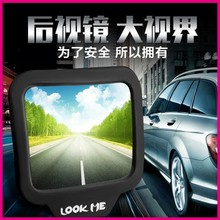 Silicone Rear view mirror per ogni auto