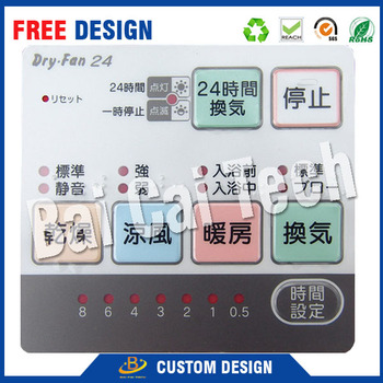 Alibaba China cutom design single microwave membrane switch