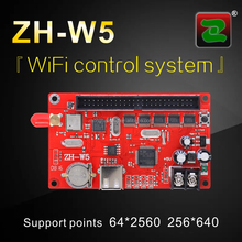 Wireless programmable p10 LED sign display system with Broadcom WIFI chips