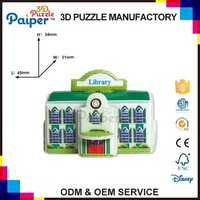 2016 new library mini toys for kid 3d paper puzzle paper toy house