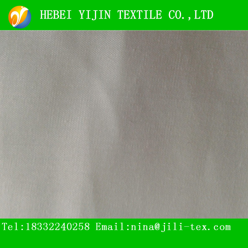 poplin solid color poly cotton fabric for shirt