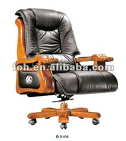 office executive chair movable conference chair (FOHB-008)