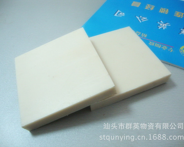 Monomer Casting MC Nylon Plastic Sheet