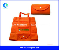 Nonwoven Tote Foldable With Pocket Bag Hot Sale For Shopping Customized Packing Bags