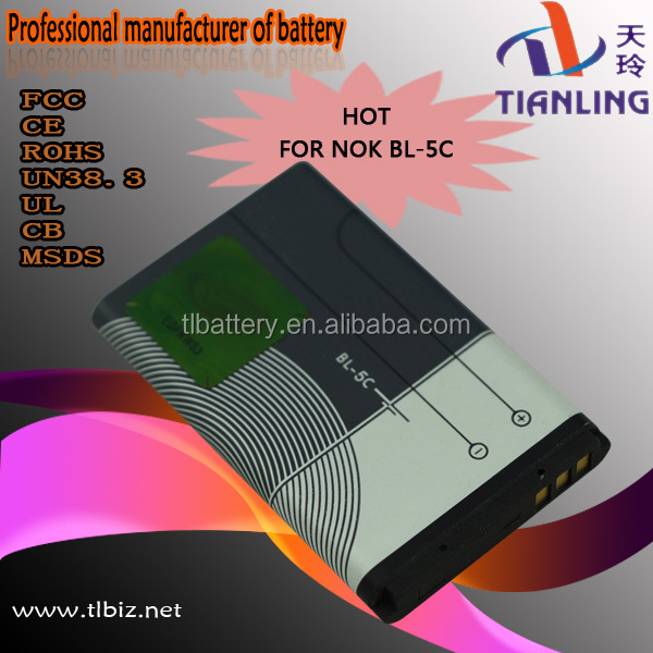 manufactory mobile phone power bank BL-5C for Nokia