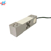 HY-664 IP65 cheap digital 60kg 100kg 200kg 300kg aluminium load cell pressure weight sensor