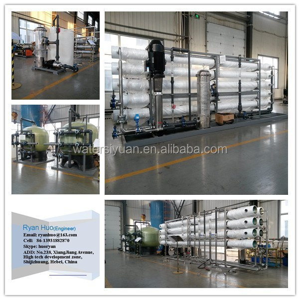 Brackish water desalt plant/machine/brackish water desalt water treatment