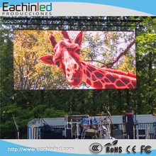 High Transparency P4.81 SMD LED Display, Backdrop Stage LED Screen/outdoor stage led wall