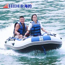 2.7/3.0/3.3/3.6/3.8/4.0/4.5/5.2/5.6m Belly Boat For Fishing with CE Approval, Fishing Boat, Dinghy/Rowing Boat/Pvc Boat