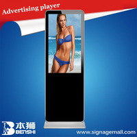 "55"" high-end floor-standing digital signage / quality HD media player"