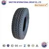 Professional tire supplier, factory truck tire inner tube 1200R24