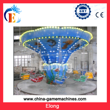 For sale amusement ride/Kids play park games/Amusement park adult games