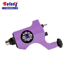 Solong Tattoo Rotary Portary Permanent Makeup Tattoo Machine Gun Custom Logo OEM China