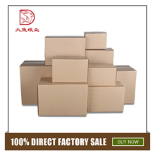 Oem custom printed cheap price largest corrugated box