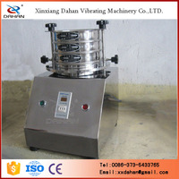 hot sales laboratory auto classification cement fineness sieve test