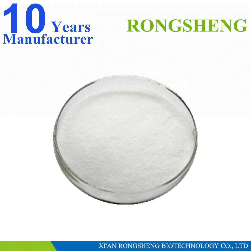 Manufacturer supply best price pure pullulan powder