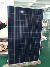 Easy to use frameless amorphous silicon solar panel